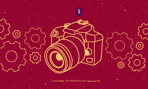 دانلود کتاب الکترونیکی حرفهام عکاسی! - بخش اول